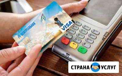 Открытие ип. Открытие расчётного счета для ип и оо Краснодар
