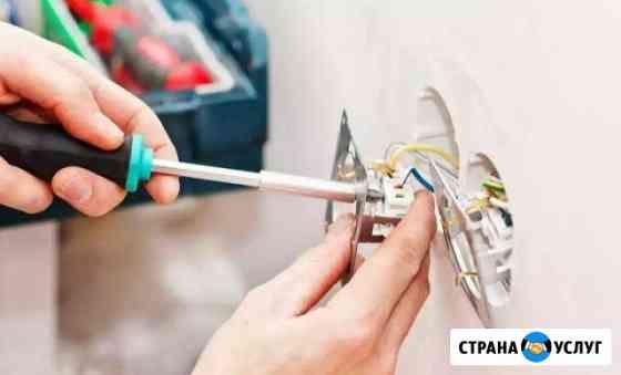 Услуги электрика Усинск