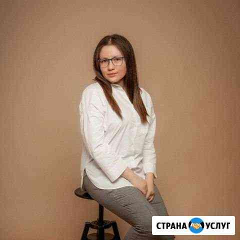 Чтение с 4 лет Нижний Новгород
