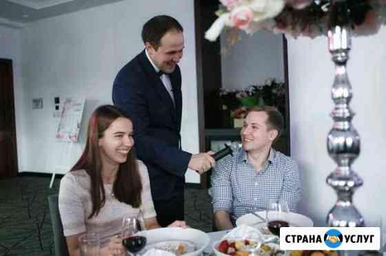 Ведущий на свадьбу Нижний Новгород