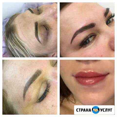 Перманентный макияж Ярославль