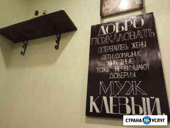 Изготовление элементов декора в стиле Loft Екатеринбург