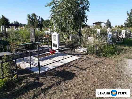 Уборка могил Краснодар