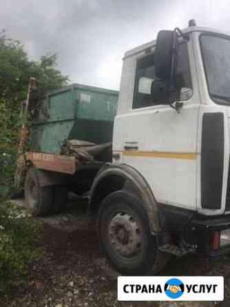 Вывоз мусора Новороссийск