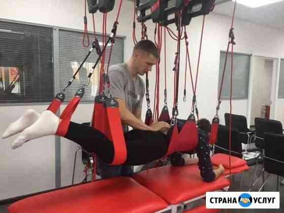 Персональный тренер Калининград