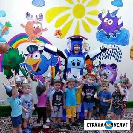 Детский сад Жаконя на Маркса Новосибирск