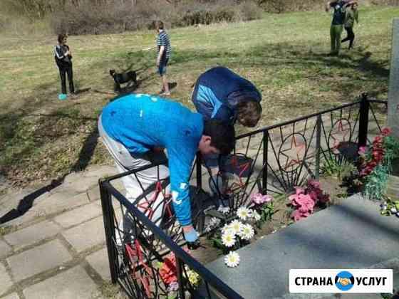 Уборка могил Владикавказ