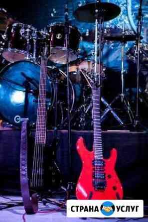 Уроки игры на гитаре и музыкальных инструментах Улан-Удэ