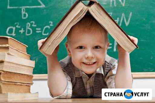 Дошкольный репетитор Канск