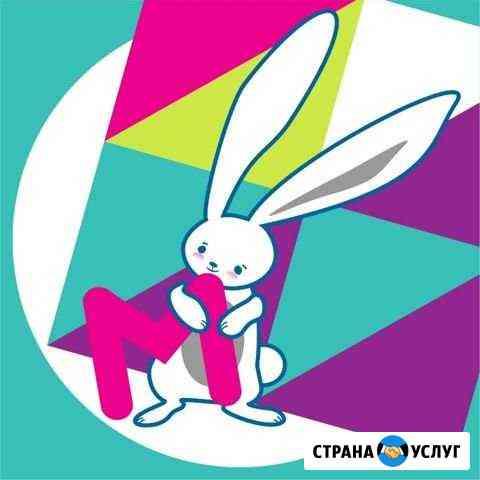 Логопед. Подготовка к школе Псков