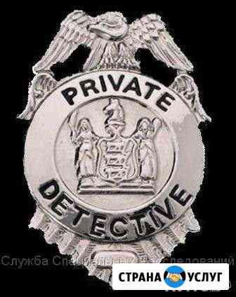 Услуги частного детектива Ижевск
