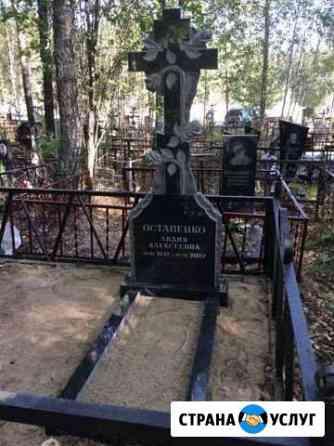 Изготовление памятников Киржач