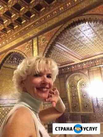 Ведущая,тамада,певица на свадьбу, юбилей+Dj Санкт-Петербург