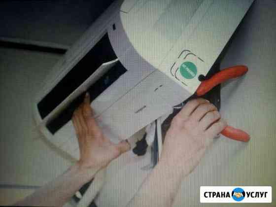 Ремонт, чистка, заправка сплит-систем Волгоград