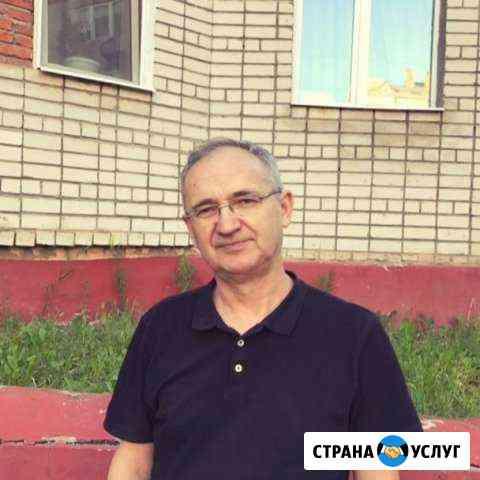 Ремонт Холодильников Казань