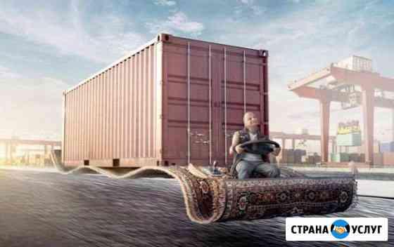 Установка кески,кеска Калининград
