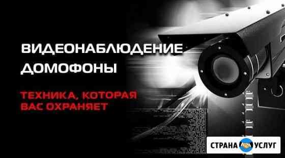Видеонаблюдение Октябрьский