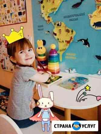 Детский развивающий клуб Динозаврики Петрозаводск