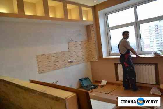 Ремонт квартир Калуга