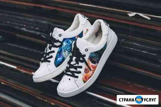 Custom обуви Санкт-Петербург