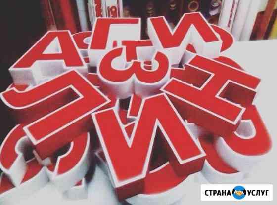 Наружная реклама Нижний Новгород