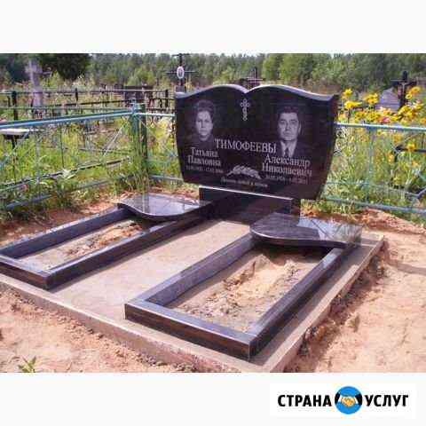 Установка памятников Хабаровск