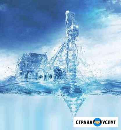 Бурение скважин на воду Псков