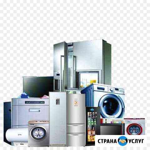 Ремонт телевизоров и другой бытовой техники Минусинск