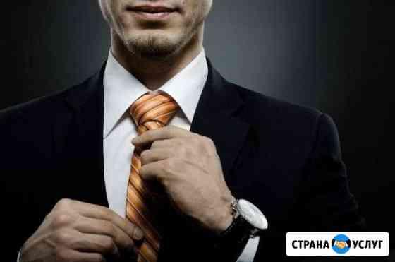 Опытный юрист по арбитражным делам Ижевск