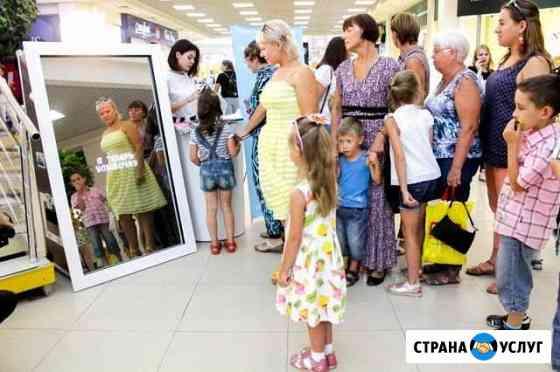 Селфи зеркало.Фотозона Уфа