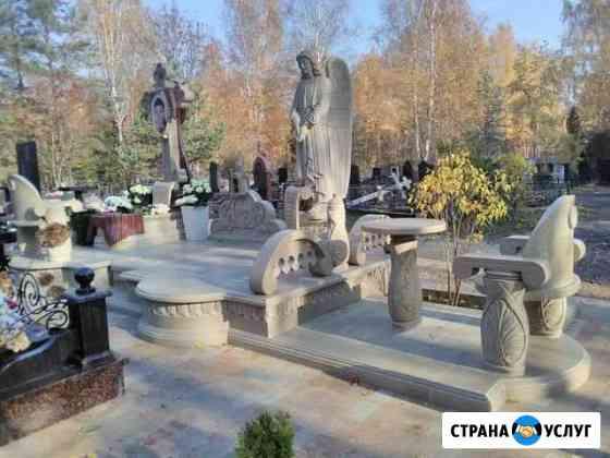 Благоустройство Нижний Новгород