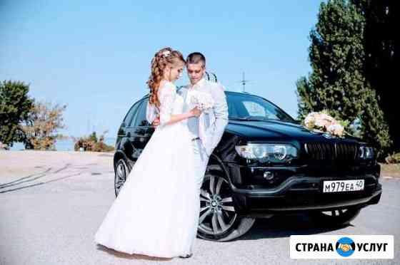 Свадебная фотосъемка Таганрог