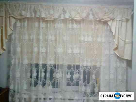 Ремонт одежды,пошив штор Гагарин