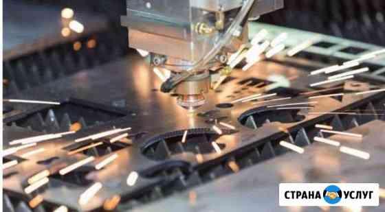 Лазерная резка металла, гибка, порошковая окраска Новочеркасск