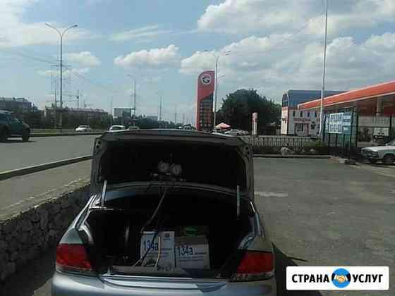 Заправка автокондиционеров Владикавказ