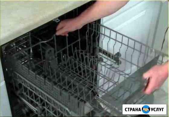 Ремонт стиральных и посудомоечных машин Омск