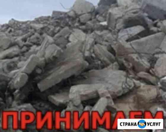 Приём бетона Рязань