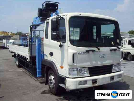Услуги грузовика с манипулятором (краном) Советская Гавань
