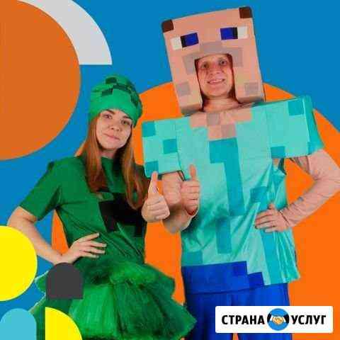 Организация детских праздников Казань