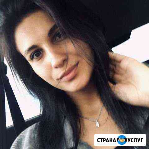 Репетитор Кемерово