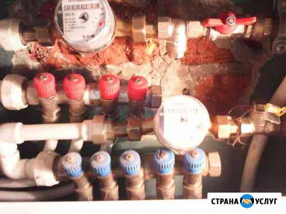 Водосчетчики, отопление, водопровод, канализация Йошкар-Ола