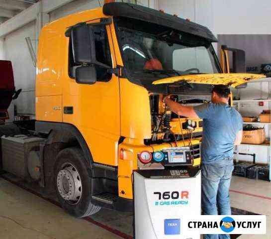 Автокондиционеры(заправка,ремонт) Брянск
