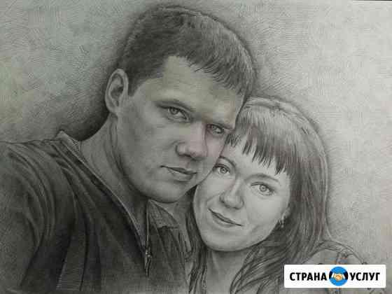 Рисую портреты по фото Владимир
