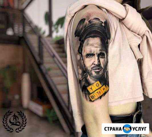Татуировка Челябинск