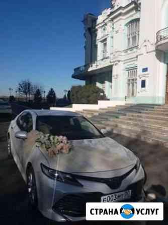 Свадебный кортеж.(Украшение в подарок) Астрахань