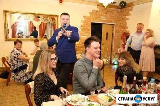 Ведущий на Ваш праздник, тамада Кострома