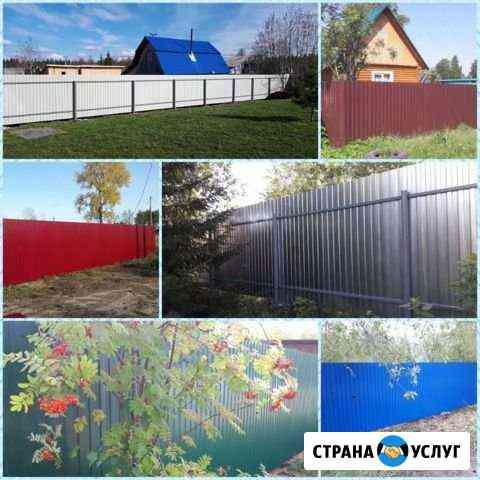 Заборы,ограждения Сосногорск