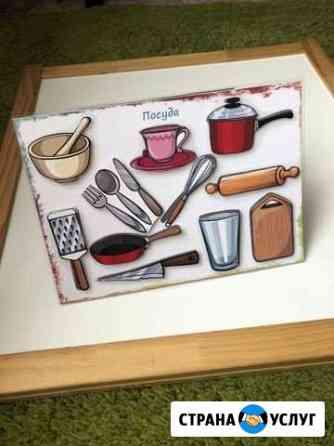 Игра на липучках «Посуда» Барнаул