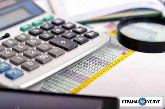 Финансовый анализ предприятия Севастополь