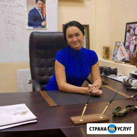 Юрист с опытом. Юрист Новосибирск Новосибирск